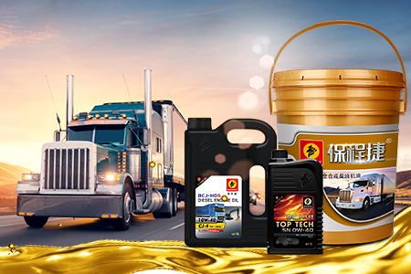 How to distinguish gasoline engine oil from diesel engine oil