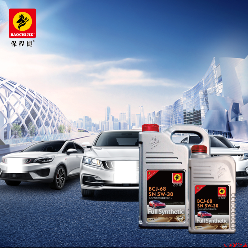 5W-30 sells all synthetic engine Lubricating Oil GTL+