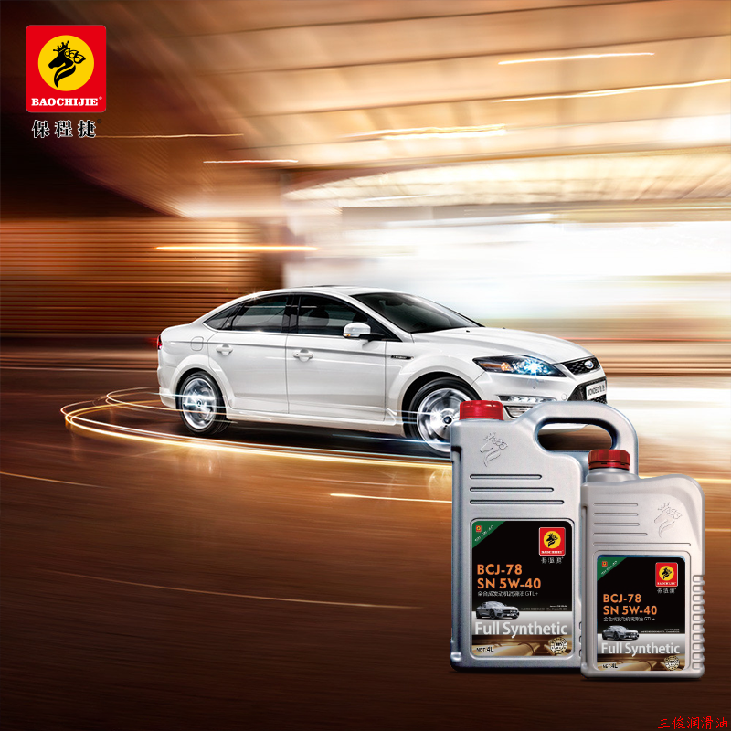 Fully synthetic engine lubricating oil GTL+